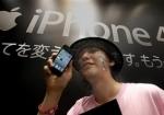 La venta de iPhone 4 reporta 1.7 Millones de unidades en 3 días...