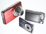 Guia para comprar tu primera cámara digital