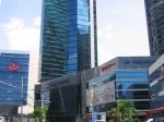 Bancos de Panamá - Seguros y Estables