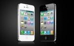 Consejos Para Comprar iPhone