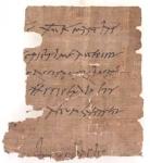 El Lenguaje de la Roma antigua - El latín