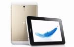 Lo que no sabías de la tablet MediaPad 7 Youth 2