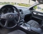 El coche de lujo del futuro, según Mercedes