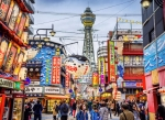Japón Alternativo te ofrece 10 consejos para viajar a Japón