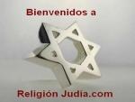 El nombre de Dios en el Judaísmo